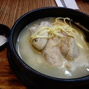 It was my first time eating samgyetang!