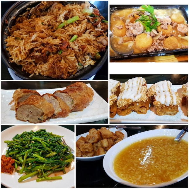 Claypot Chicken Rice And Tau Suan
