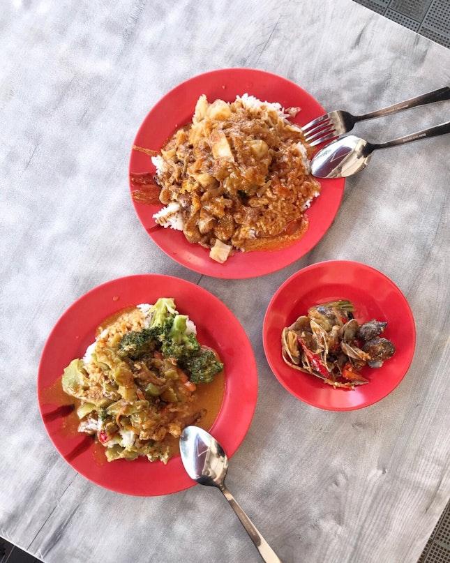 Beach Road Scissor Cut Curry Rice (Upper Thomson Rd)