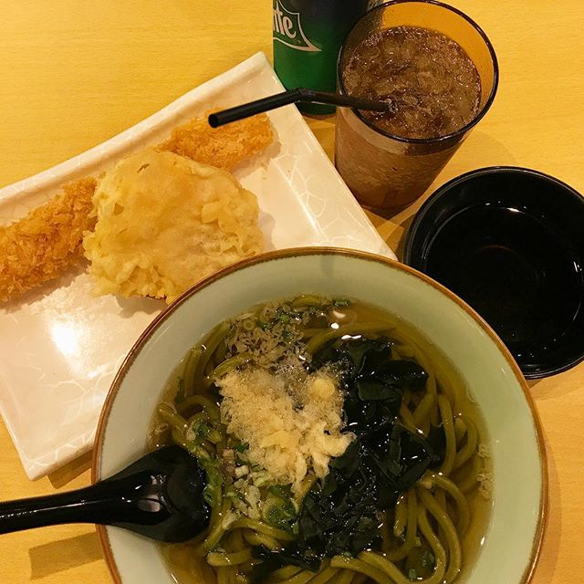 Udon combo at $9.90.