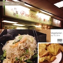 Vegetarian - Fried Bee Hoon & Wanton