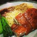 Roasted duck noodles #umakemehungry #foodphotography #foodie #foodgasm #foodstamping #foodbloggers #foodoftheday #foodporn #foodspotting #followme #yummy #sgfood #singapore #makanhunt #tagsforlikes #duck #roasted