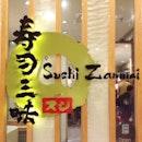 Sushi Zanmai (Sunway Pyramid)