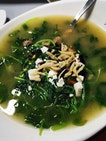 Chinese Spinach Soup ($12+)
