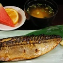 Grilled Saba Fish ($12)