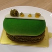 Pistachio, Green Tea, Passion