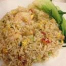 Yong Zhao Fried Rice