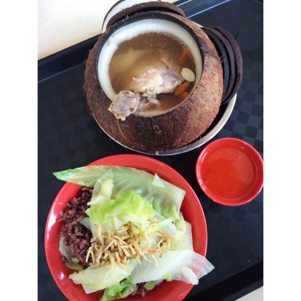 Lim Soup