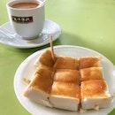 Peanut Thick Toast + Milk Tea