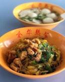 Chinatown Complex Market & Food Centre