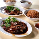 South Buona Vista Road Famous Teochew Boneless Duck Rice