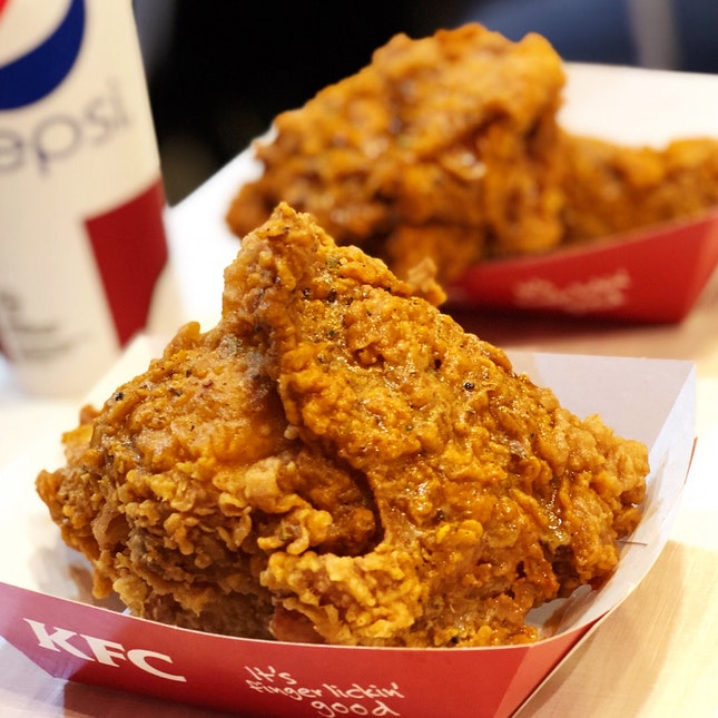 Mala Chicken