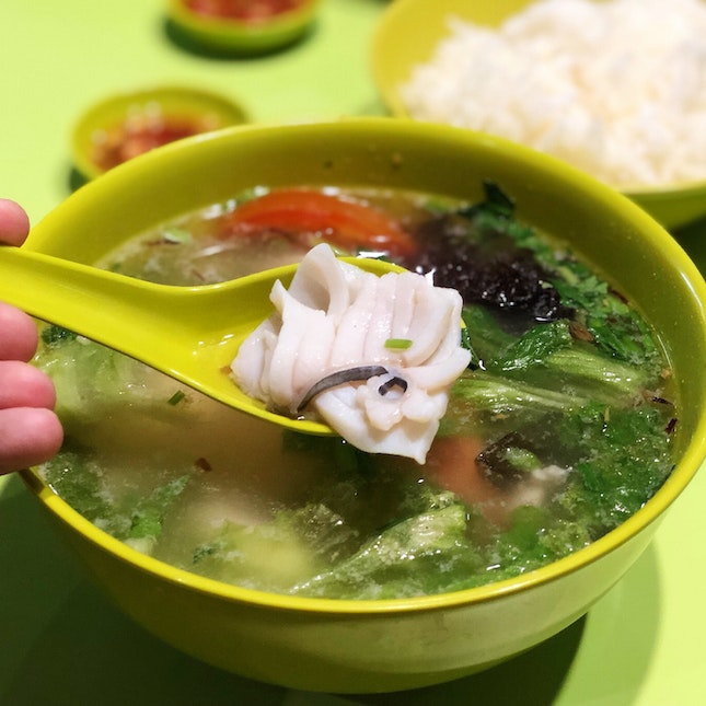Sliced Fish Soup ($5.50 with Rice)