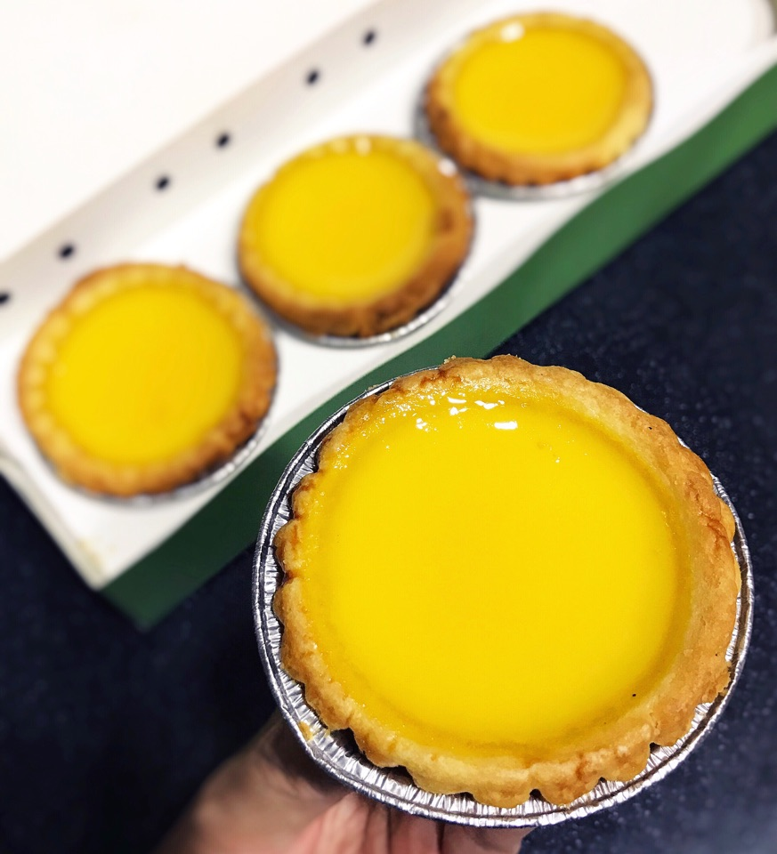 Famous Egg Tarts From Hongkong (a box of four: $7.60)