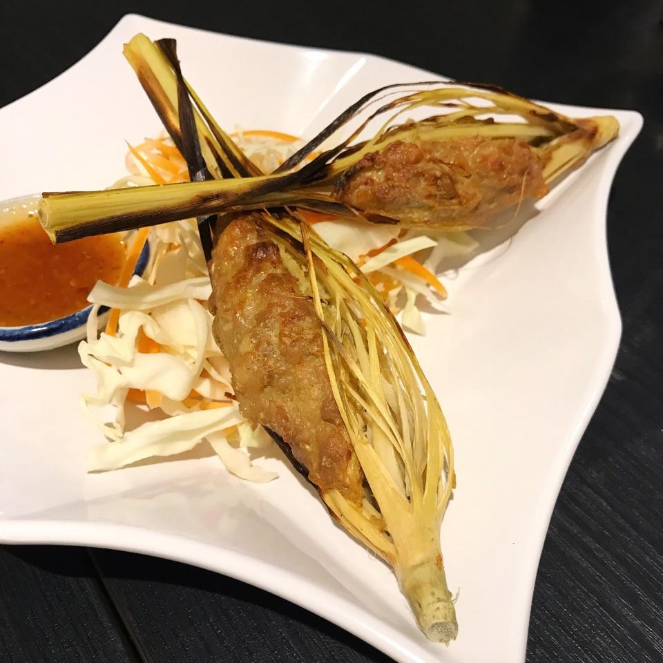 Lemongrass Chicken (3pcs for $10 nett)