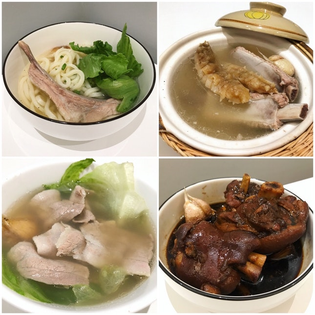 Bak Kut Teh With A Modern Vibe And A Traditional Taste