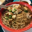 Consistently Good Mee Sua