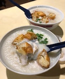 """This Is The Better One Of The Two """"Chai Chee Pork Porridge"""" According To My Parents"""
