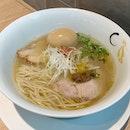 Shio Hamaguri Soup ($14.90 / Add On Ajitama Egg: $16.90)