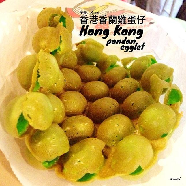 #pandan #hongkong #egglet #lunch not bad quite nice!
