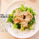 #chicken #salad #dinner