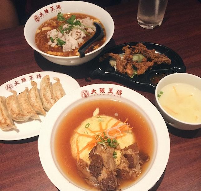 Japanese [Ramen]