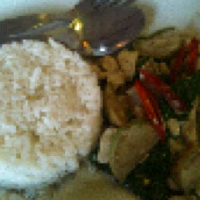 Green Curry Rice