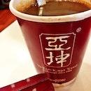 Coffee Siew Dai Upsized@Ya Kun Kaya Toast