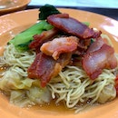Traditional Wanton Noodles