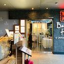Ban Heng Restaurant