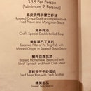 Peach Garden Chinese Dining (ChinaTown Point)