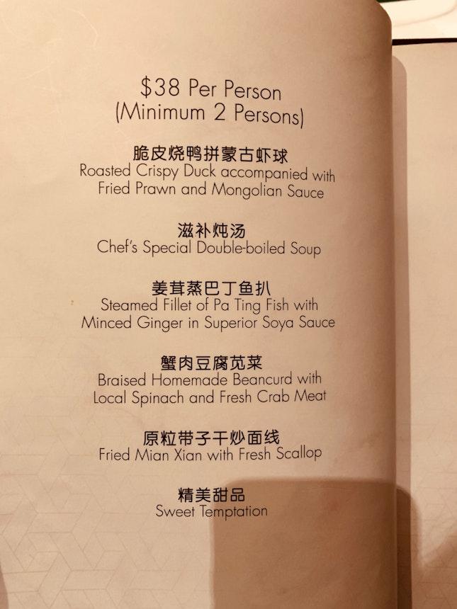 Value-for-Money Set Menu at Peach Garden (Chinatown Point)