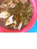 Mee Sua With Pork Kidney