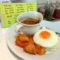 Hana Japanese Curry Shop