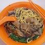 Yu Kee Duck Rice (Ang Mo Kio)