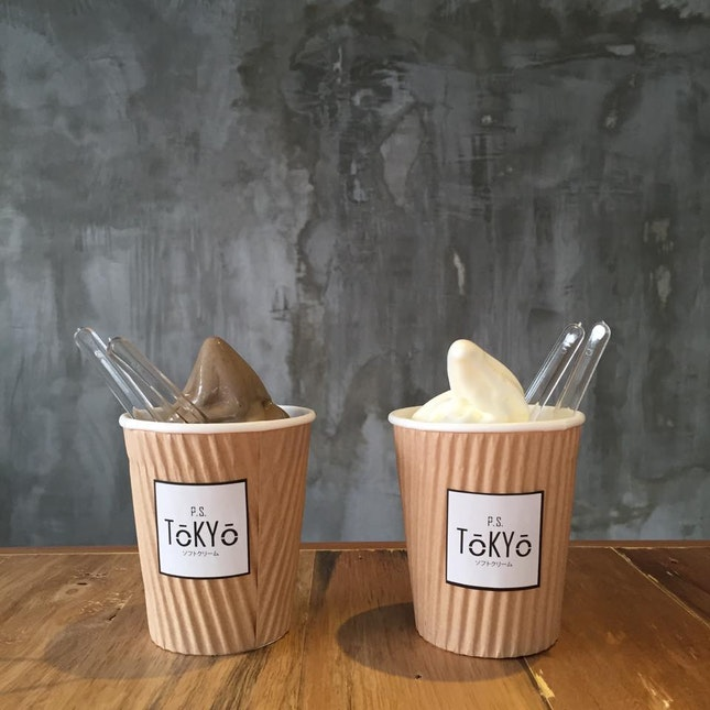 For Japanese Soft Serve
