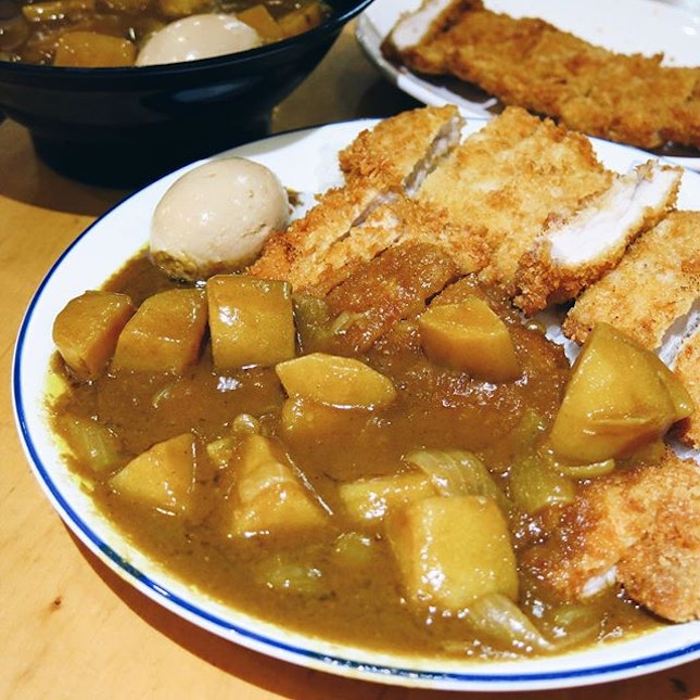 For Giant Japanese Curry Rice