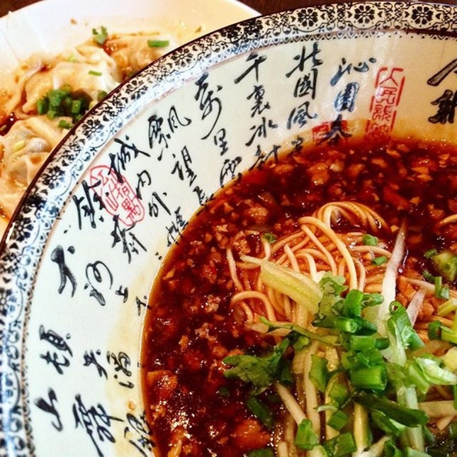 For Underrated Chinese Noodles