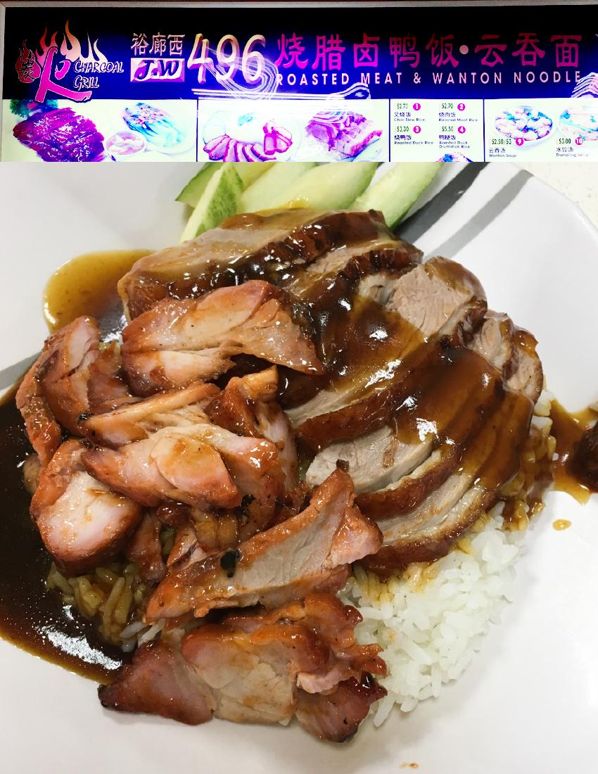 For Juicy Roast Duck Rice
