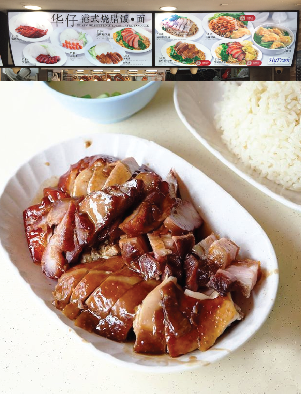 For Silky Soy Sauce Chicken