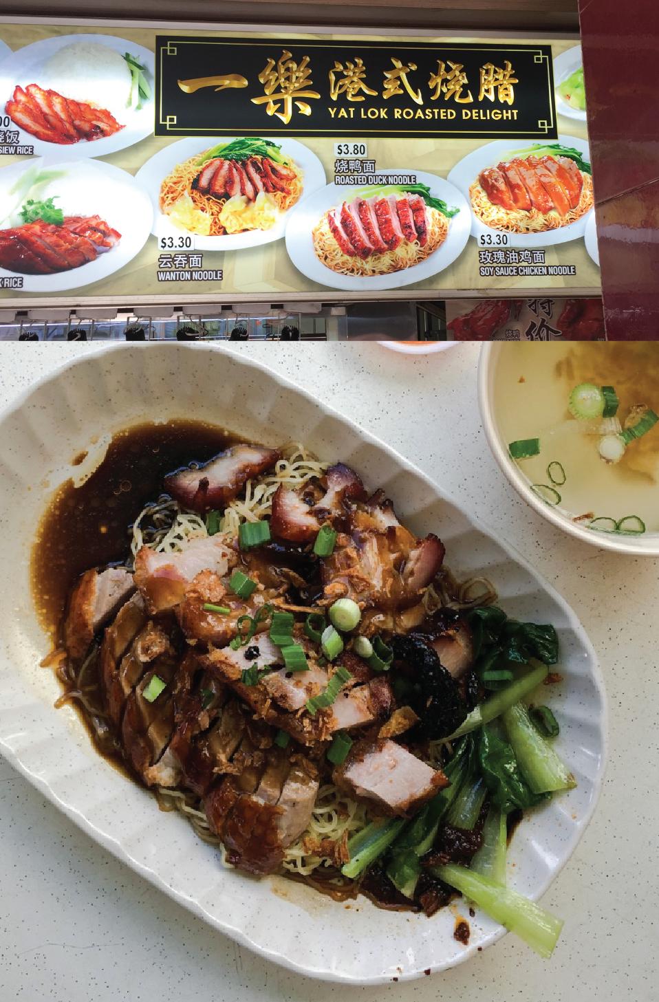 For Shiok Roast Meat Noodles