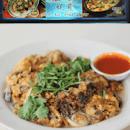 For Super Shiok Oyster Omelette