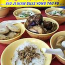 For Ikan Bilis Yong Tau Foo