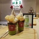For 1-for-1 Softserve & Drink/Specialty Parfait (save ~$10.90)