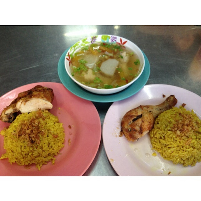 Awesome Chicken Rice Ever