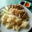 Cheap And Good Chicken Rice