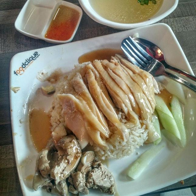 Good Chicken Rice