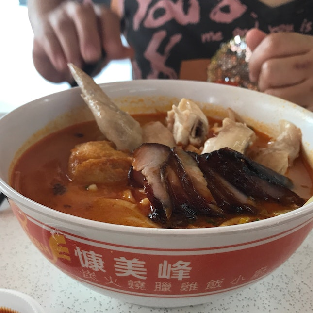 Curry Noodles With Hainanese Chicken & Char Siew (RM8.50)