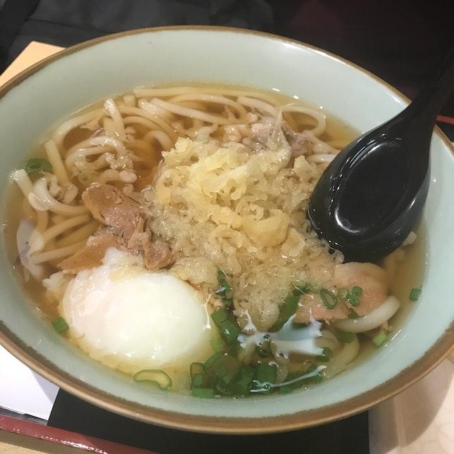 Pork Udon ($8.90) + Egg ($1.20)