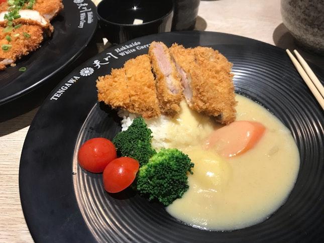 Black Pork Katsu White Curry Set ($19.90)